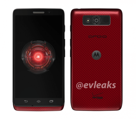 DROID MINI Leaked Red Version 01 450x394