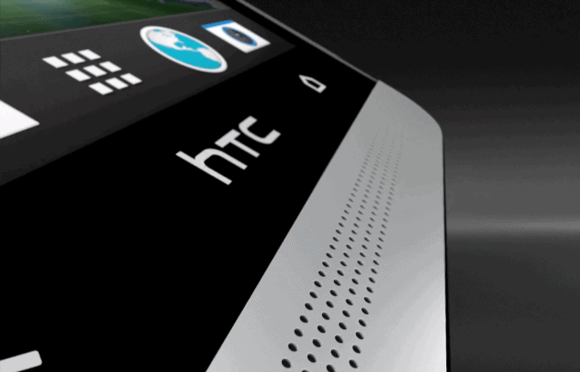 HTC Logo 3