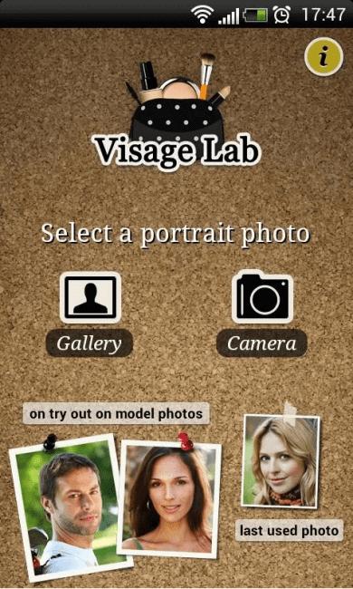 visage_lab