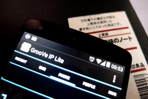 Upcoming Google Voice Changes Takes Its First Victim, GrooVe IP Will Stop Working May 15th 2014