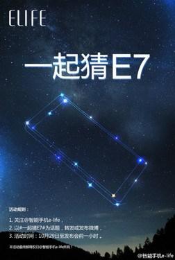 Elife-E7-2K-smartphone