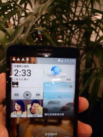 Huawei-Glory-4