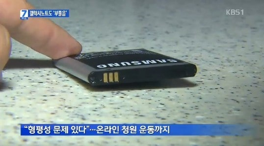 Samsung-Galaxy-Note-swelling-battery-1