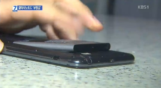 Samsung-Galaxy-Note-swelling-battery-2