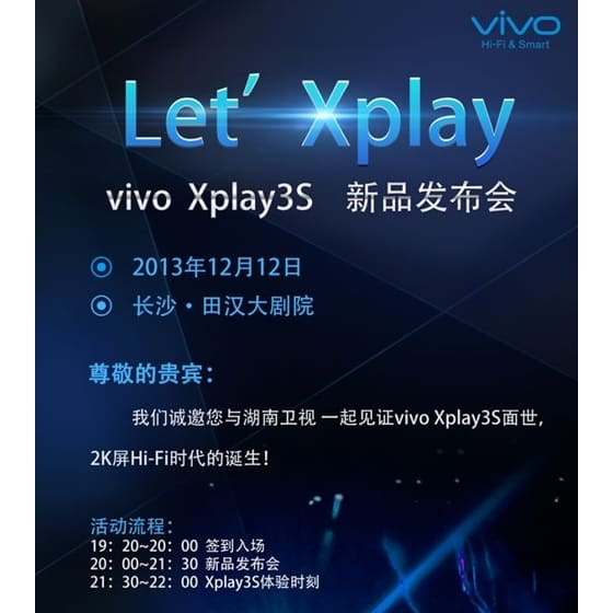 Vivo-Xplay-3s-Launch-Date
