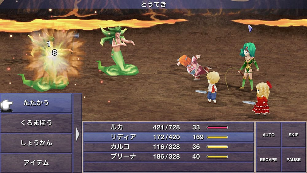 final-fantasy-4-years-after-android-game-1
