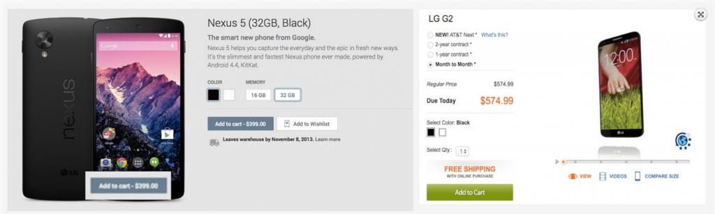 n5 lg g2 price comparison