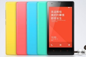Xiaomi Hongmi 2 Will Arrive with Mediatek's 8-Core Cortex A7 CPU