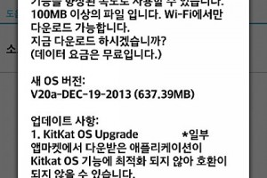 LG G2 Getting Android 4.4 KitKat in Korea Today