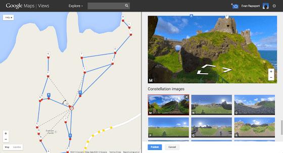 Photo Sphere Maps Screenshot