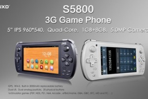 JXD S5800 Reportedly Ready for Release with Android Gamers in its Sights