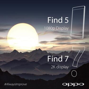 Oppo-Find-7-getting-2k-display