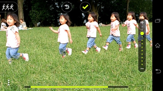 Sony Motion Shot app
