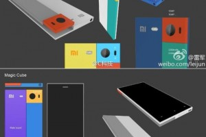 Xiaomi to Start its Own Modular Phone Called the Magic Cube