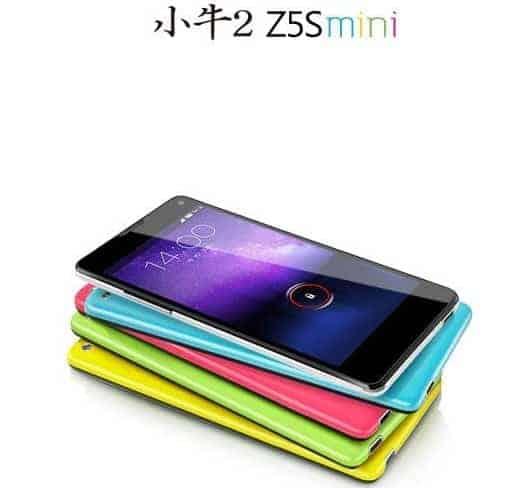 ZTE-Nubia-Z5S-Mini-release-date-China