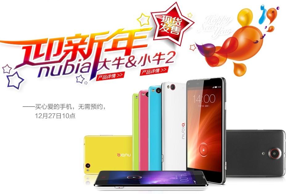 ZTE-Nubia-Z5S-Z5S-Mini-release-date
