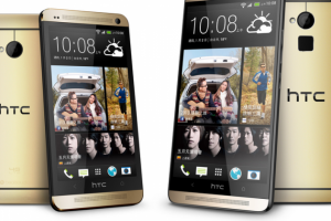 HTC One Max Released in Gold in Taiwan – No Precious Metal in Sight Though