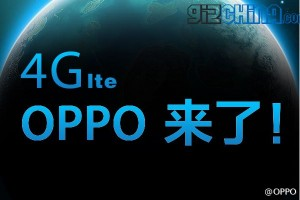 OPPO Find 7 Rumored to Sport a 2560×1440 Resolution Display and the Monsterous Snapdragon 805 Processor