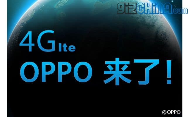 xoppo-find-7-4g-lte.jpg.pagespeed.ic._5eD1KcLvT