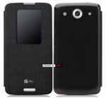 A-new-QuickWindows-cover-is-rumored-to-be-coming-to-the-LG-Optimus-G-Pro