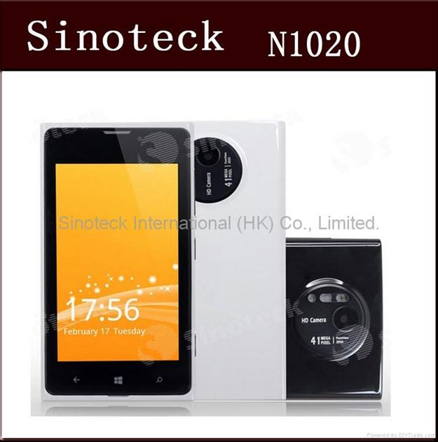 Clone Lumia