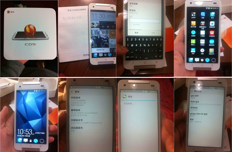 HTC-Butterfly-S-COS-demo