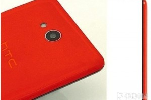 HTC Could Be Chasing After The iPhone 5C With Their Next Phone