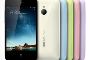Meizu Officially Announces The MX4G And It's Pint Sized Counterpart The MX4G Mini