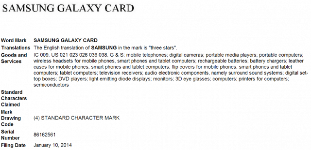 Samsung-Galaxy-Card-trademark1-640x310