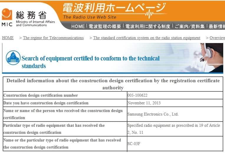 Samsung-SC-03F-Tizen-Japan-certification