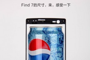 Oppo Find 7 Front Panel and Metal Frame Leak Out In Photos
