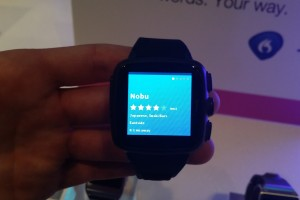 Nuance Launches Voice Recognition and Swype Keyboard for Smartwatches at CES 2014