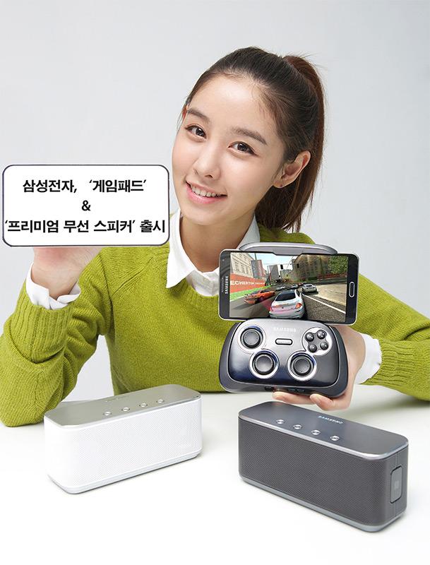 samsung gamepad speaker