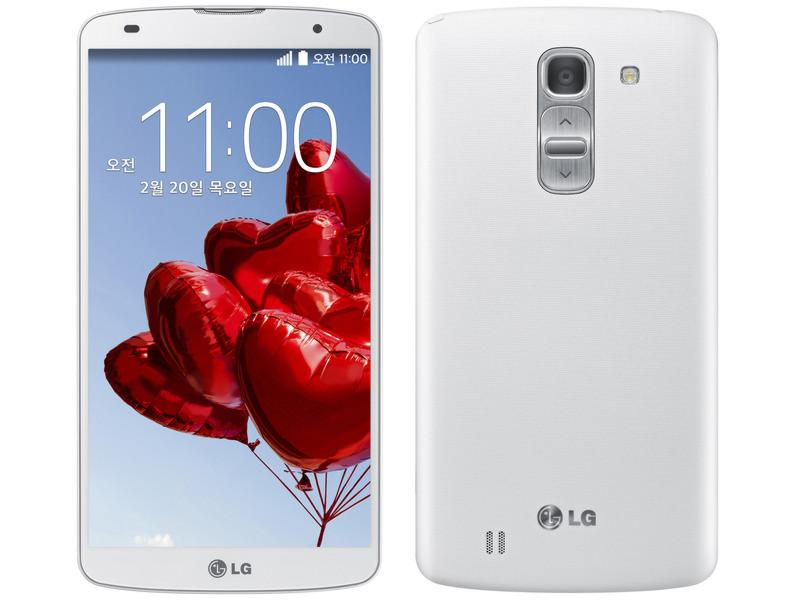 LG G Pro 2 GPro GPro 2 4