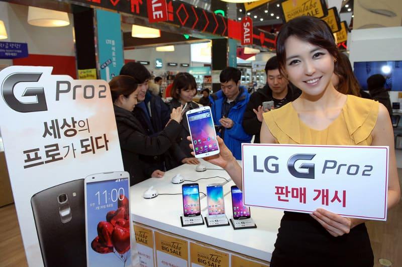 LG-G-Pro-2-Korea-launch