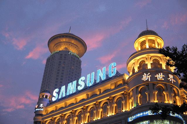 Samsung Logo Building 1.4