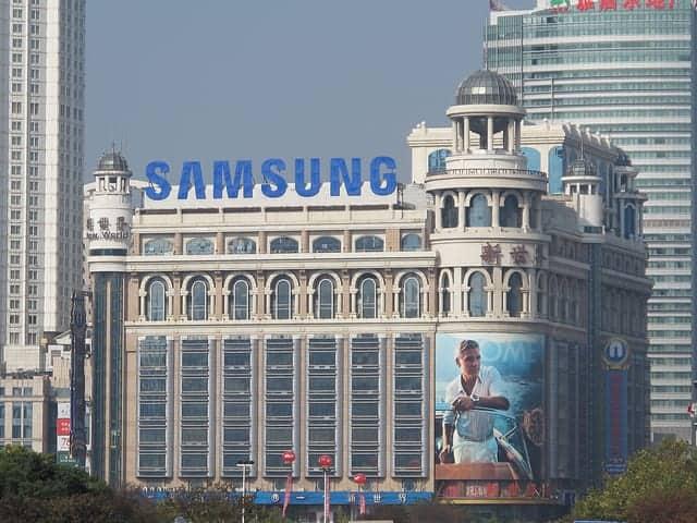 Samsung Logo Store 7.9 2014