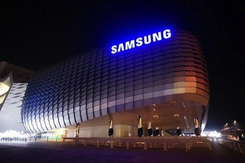 Samsung Logo Store 8.0 2014