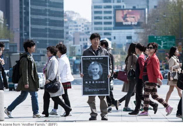 Samsung Movie