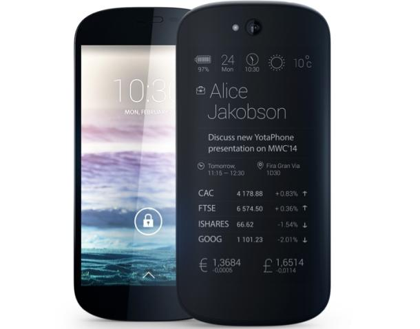 YotaPhone2 frontBack render white 610x478