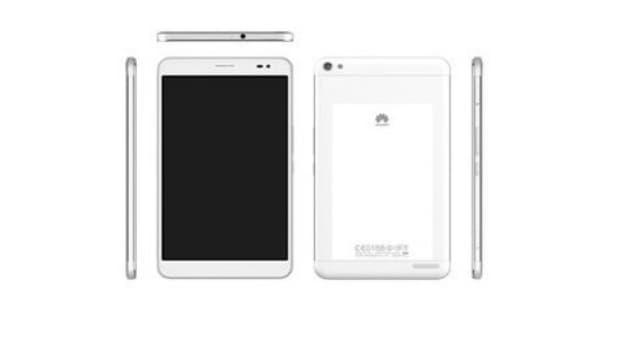 xl_Huawei-MediaPad-X1