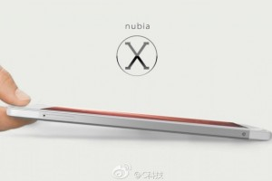ZTE's Nubia Z7 May Actually Be The Nubia X6