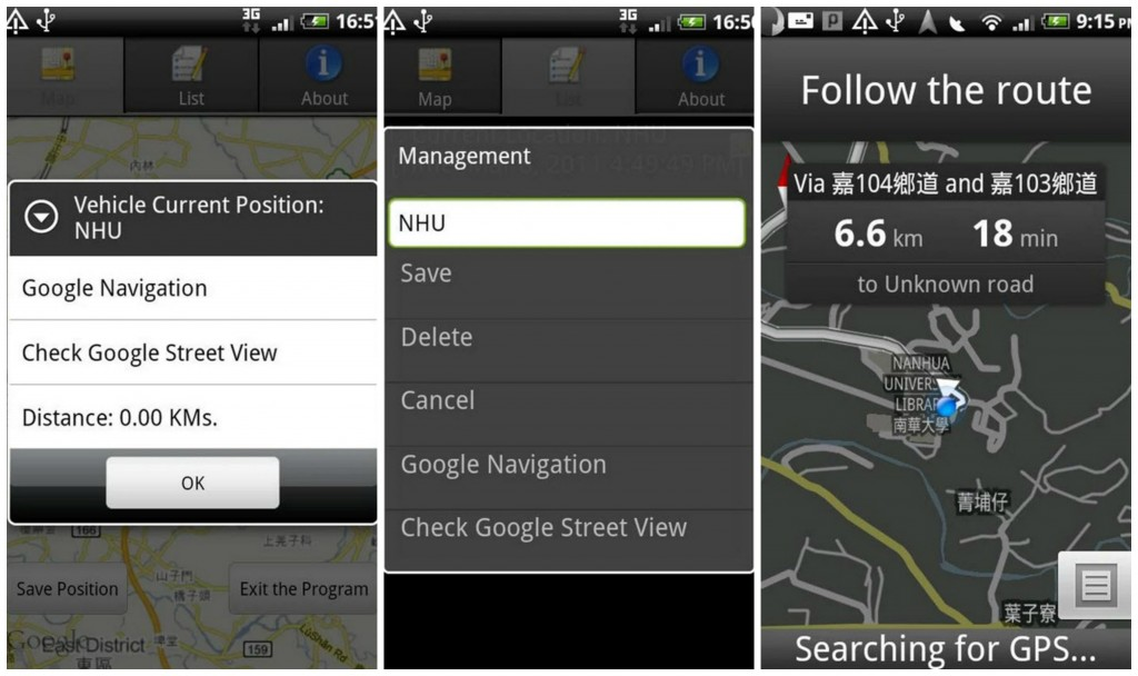 Car Finder and location notes Collage
