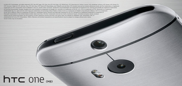 HTC One Available Now