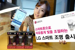 New Smart LED Option Brought To You By LG Electronics