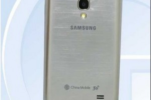 Could The SM-G3858 be a New Android Smartphone With a Projector from Samsung?
