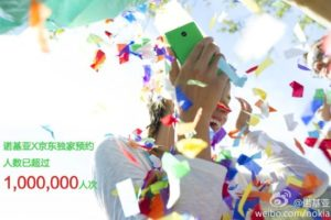 Nokia X Pre-Orders Hit 1 Million in Just Four Days in China