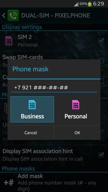 screenshot_14_new