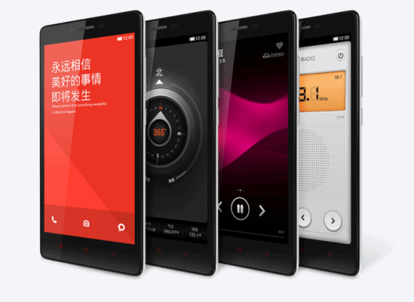 xiaomi_redmi_note_official