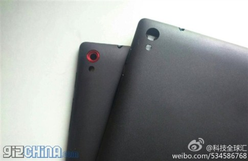 485x315xxiaomi tablet leaked 2.jpg.pagespeed.ic .uL 7E2Z7ll